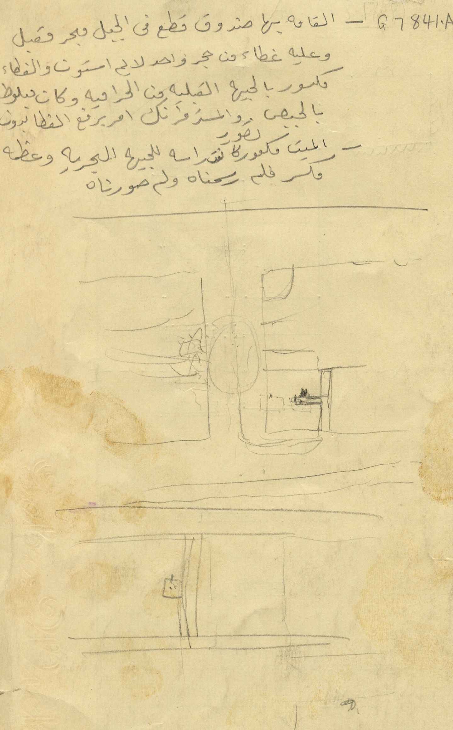 Notes: G 7841, Shaft A, notes (in Arabic)