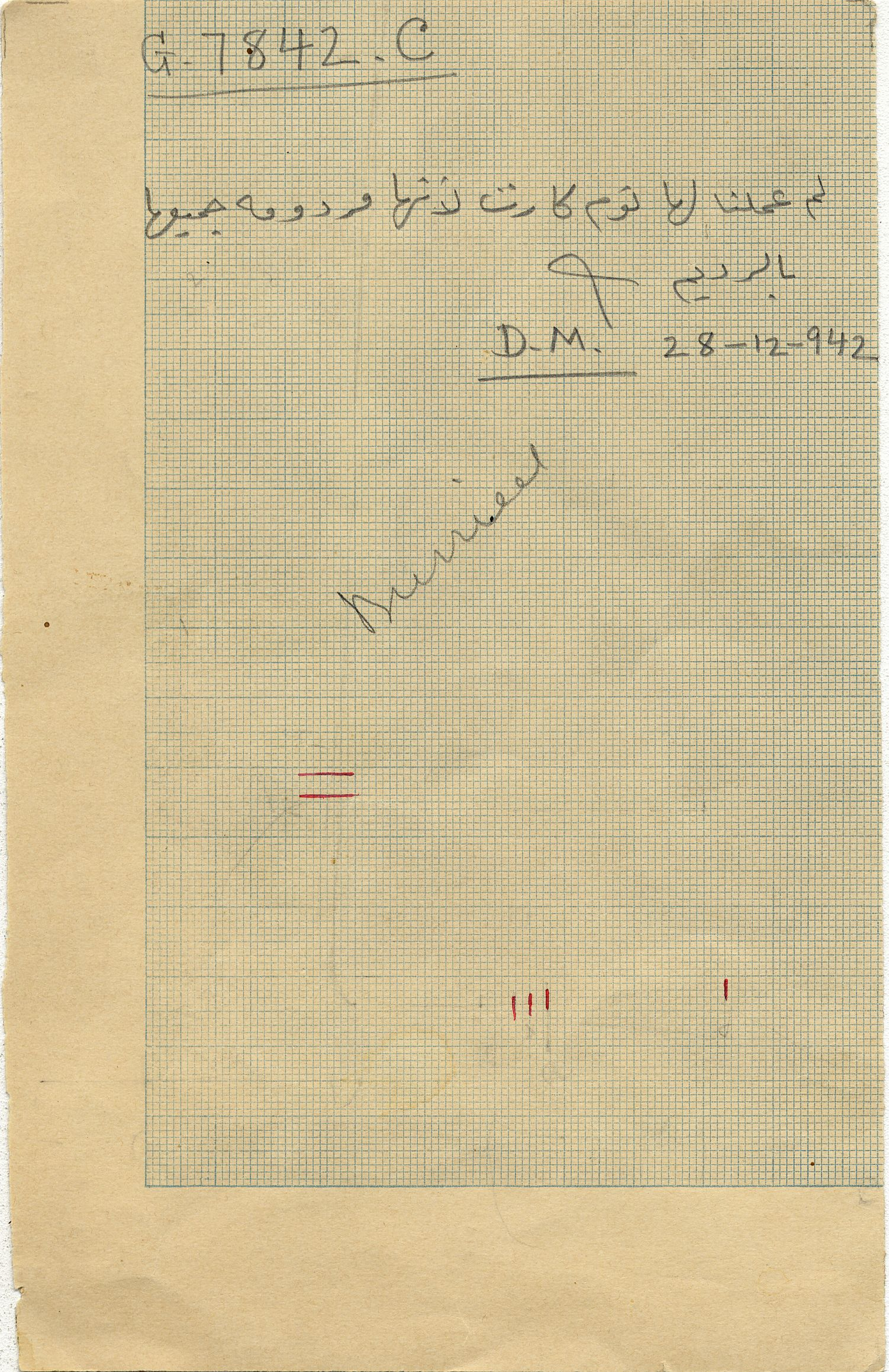Notes: G 7842, Shaft C, notes (in Arabic)