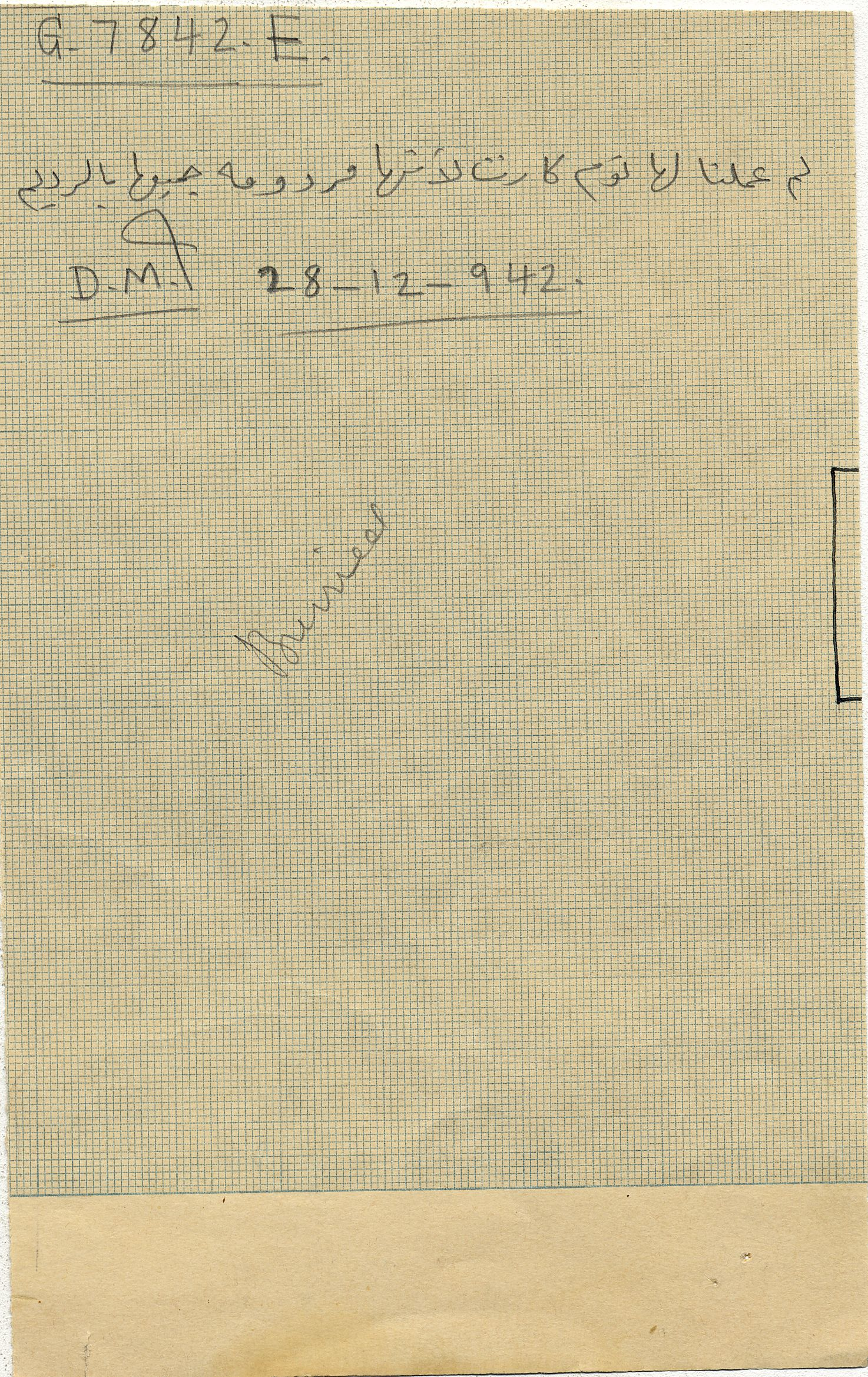 Notes: G 7842, Shaft E, notes (in Arabic)