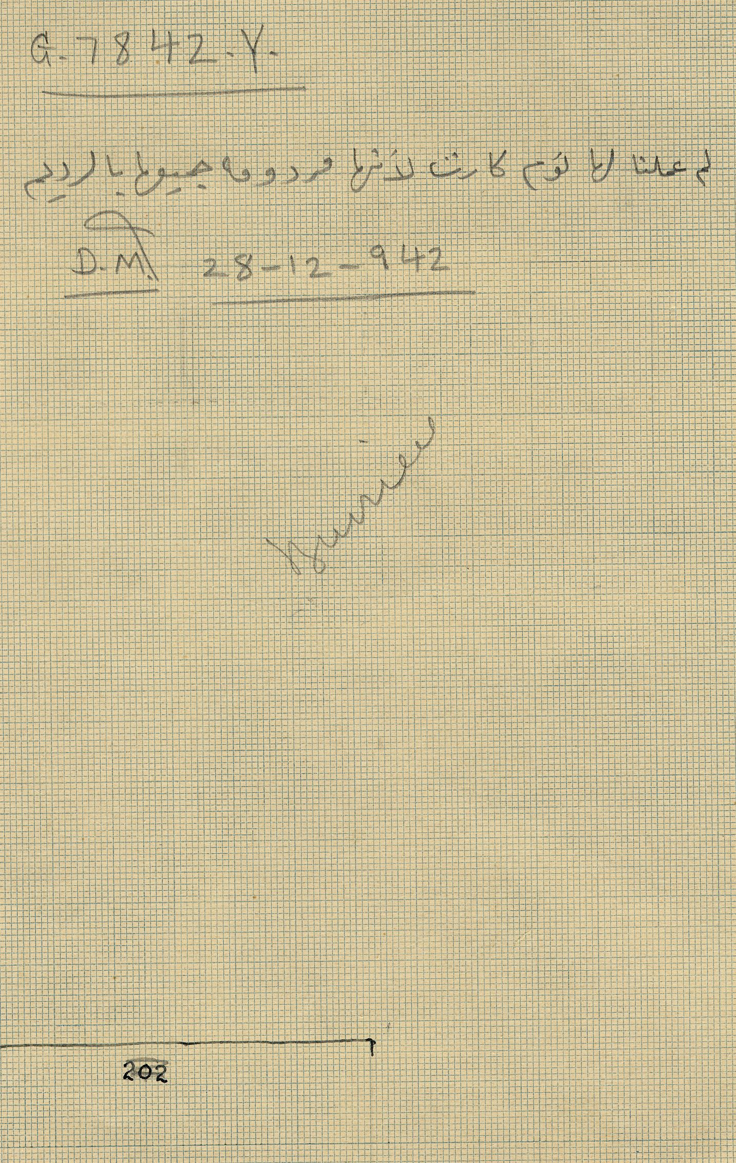 Notes: G 7842, Shaft Y, notes (in Arabic)