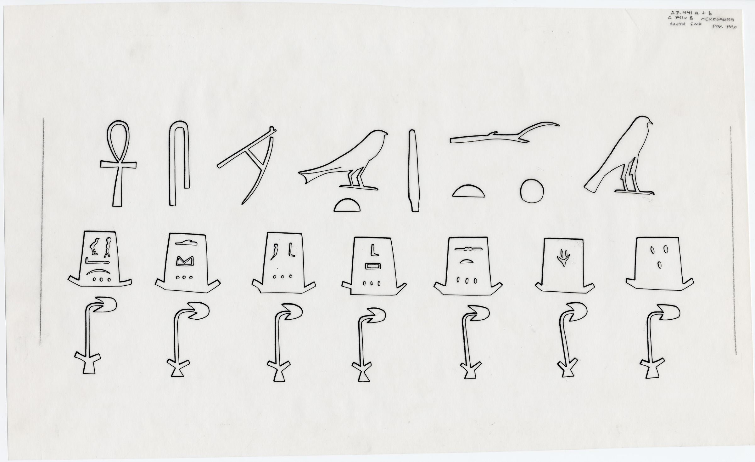 Drawings: G 7410-7420: G 7410, Shaft B: relief from sarcophagus