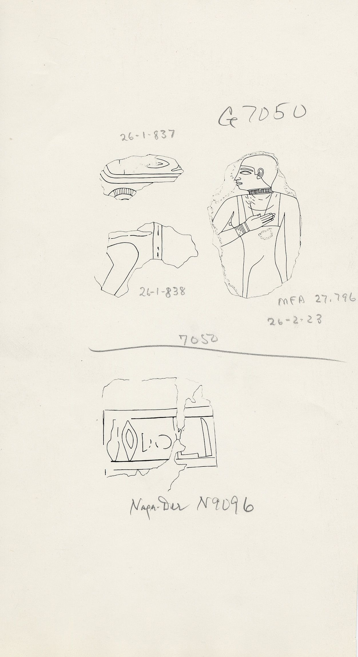 Drawings: G 7050: fragments of relief