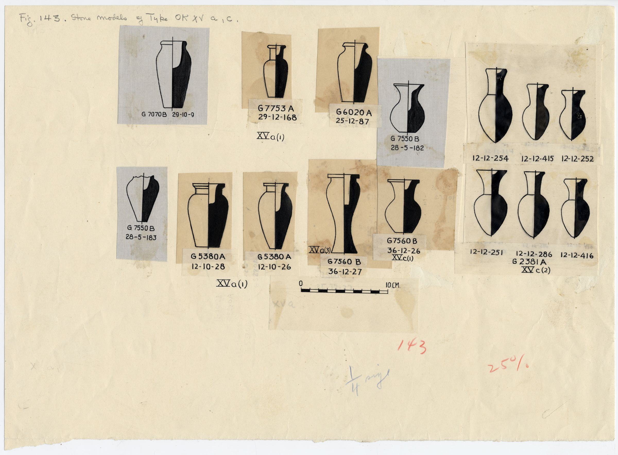 Drawings: Model jars and bottles, stone, from G 2381,G 5380,  G 7070, G 7550, G 7753, G 7560