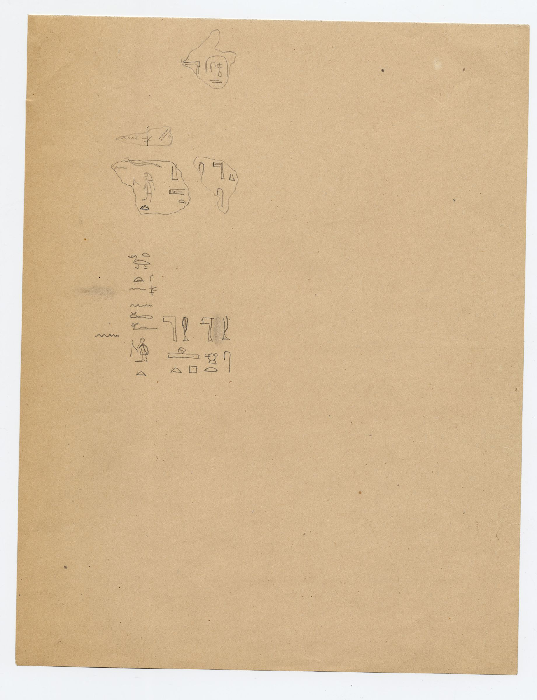 Drawings: G 7510: inscription of titles of Princess Hetepheres, reconstructions