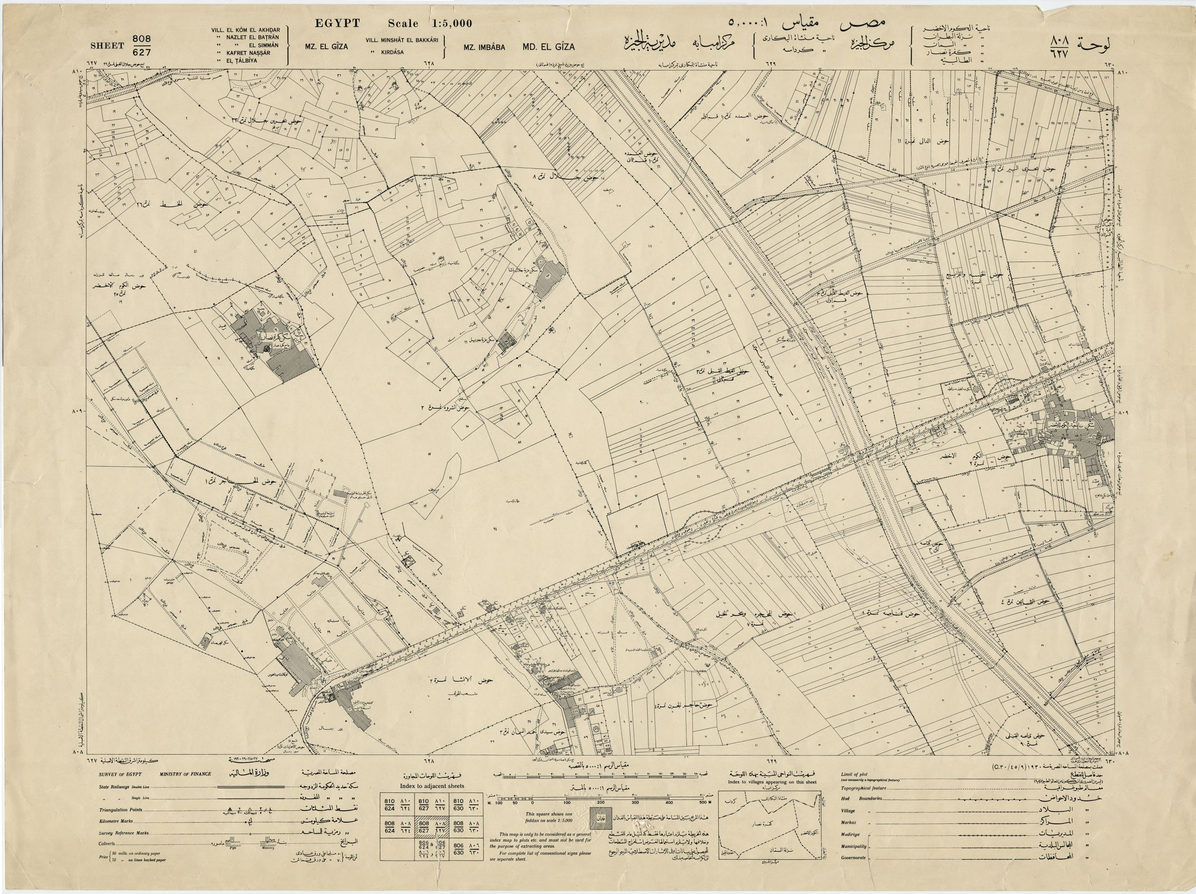 Maps and plans: Plan of Giza