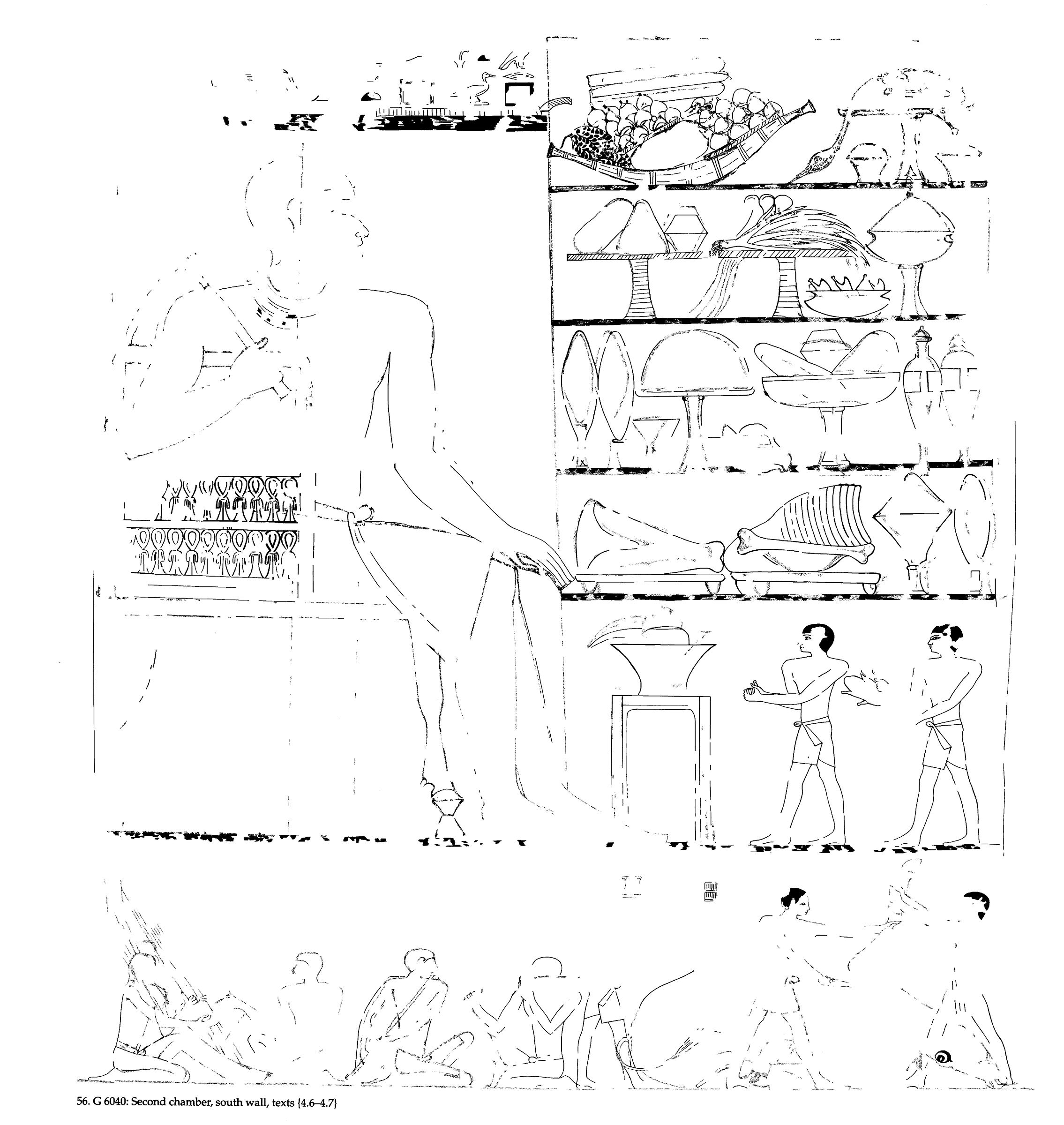 Drawings:  6040: relief from second chamber, S wall