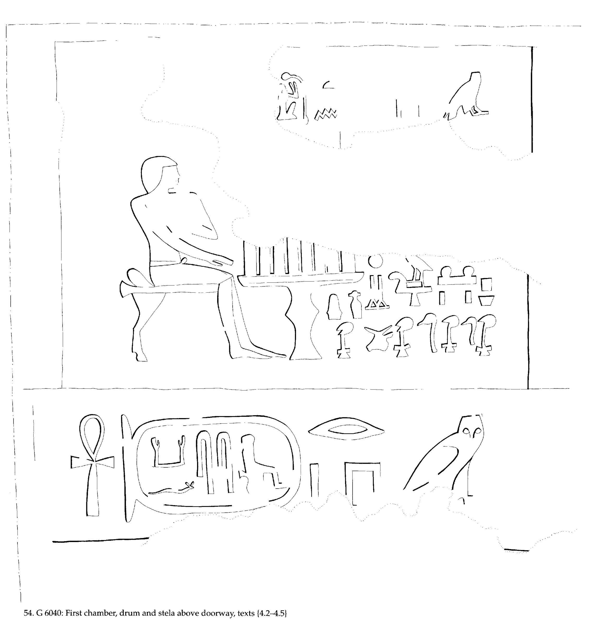 Drawings: G 6040: relief from first chamber doorway, drum and stela