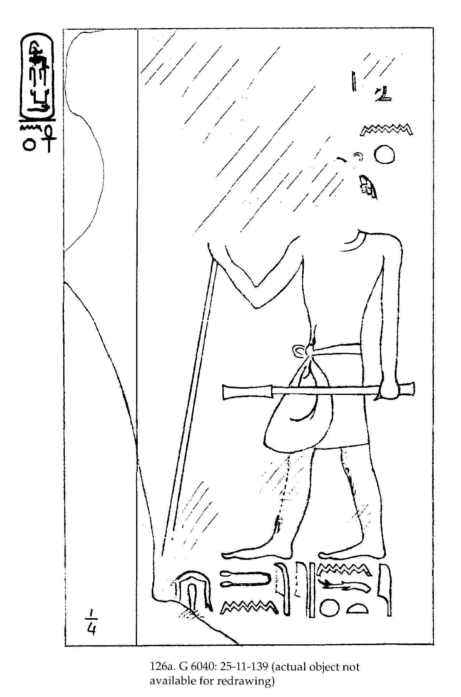 Drawings: G 6040: relief fragment