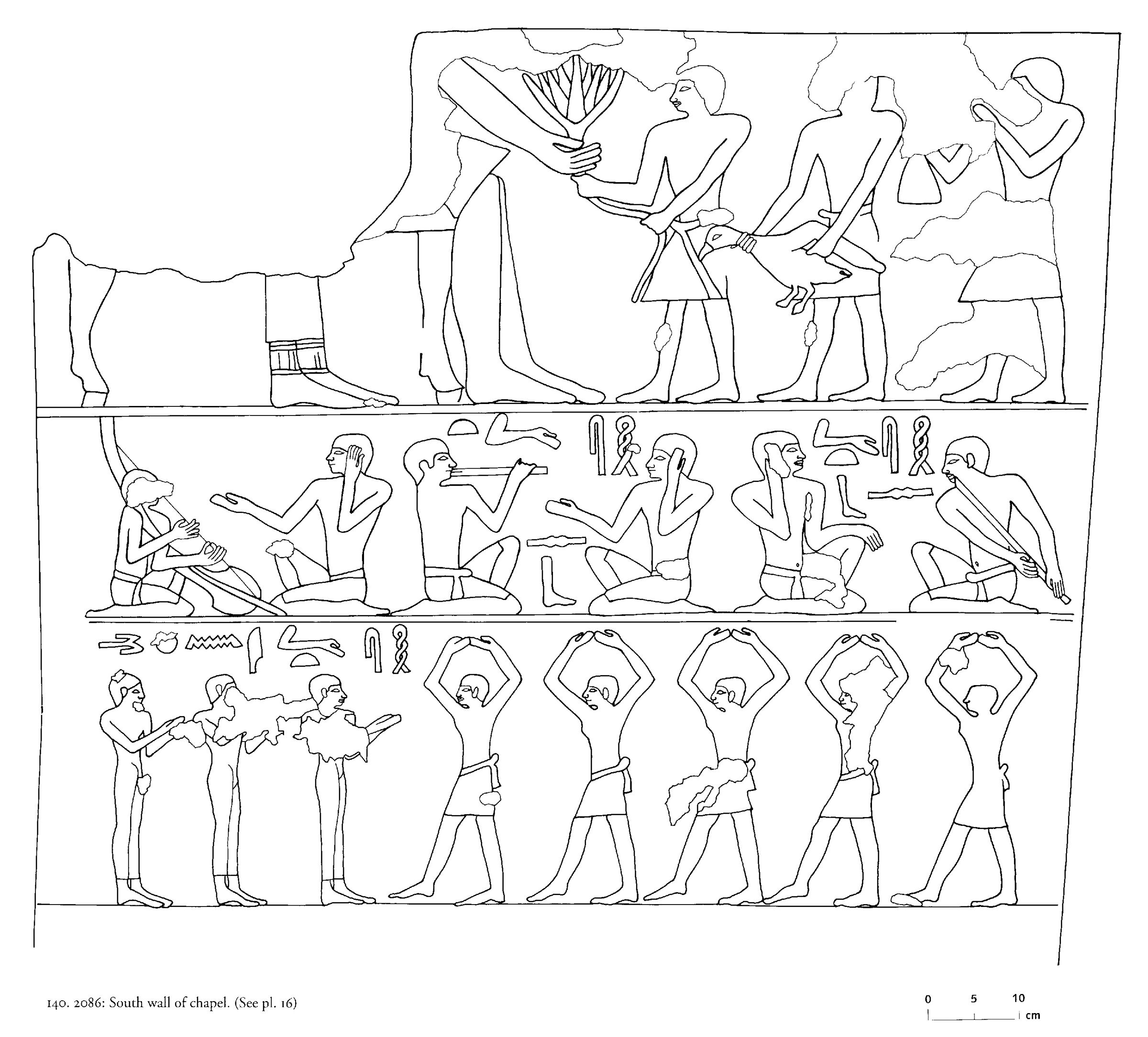 Drawings: G 2086: relief from S wall