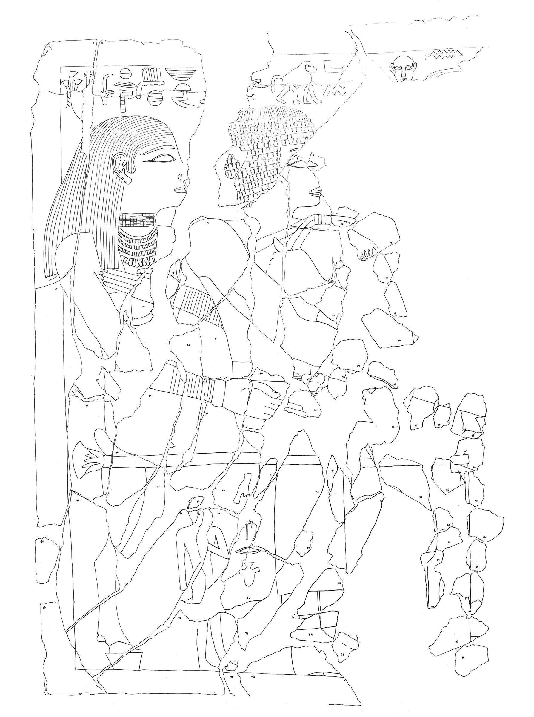 Drawings: G 1607: fragments of relief (reconstructed) from debris