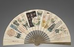 Fan with Painted Decoration of Bronzes, Paintings, and Texts on One Side and Fragments of Texts on the Other