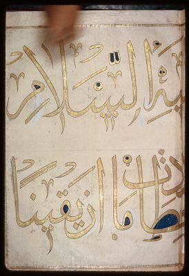 """<bdi class=""""metadata-value"""">Main Title: Baysunghur Album (TSM H 2152)</bdi><br><bdi class=""""metadata-value"""">Image Title: f. 27a: Arabic inscription arranged in two tiers, thuluth variant, letter's eyes filled with lapis-lazuli pigment (detail) 22396031</bdi>"""