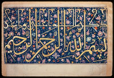 """<bdi class=""""metadata-value"""">Main Title: Baysunghur Album (TSM H 2152)</bdi><br><bdi class=""""metadata-value"""">Image Title: f. 22a: Basmala in gold thuluth with Kufic superscript with plants and flowers in the background 22396032</bdi>"""