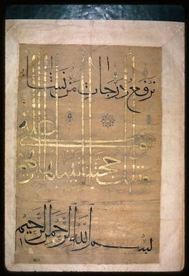 """<bdi class=""""metadata-value"""">Main Title: Baysunghur Album (TSM H 2152)</bdi><br><bdi class=""""metadata-value"""">Image Title: f. 3a: Qur'an, sura 6:83 arranged in three tiers in thuluth variant; black, gold, and blue on dark ivory paper 22396037</bdi>"""