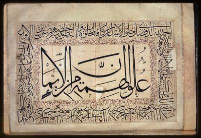 """<bdi class=""""metadata-value"""">Main Title: Baysunghur Album (TSM H 2152)</bdi><br><bdi class=""""metadata-value"""">Image Title: f. 42b: """"Sublimity of mind is part of faith,"""" Arabic thuluth or riqa enclosed in two calligraphy borders in black and purple inks 22396041</bdi>"""