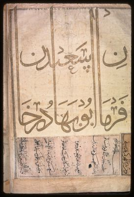 "<bdi class=""metadata-value"">Main Title: Baysunghur Album (TSM H 2152)</bdi><br><bdi class=""metadata-value"">Image Title: f. 27b: Firman of Abu Sa'id Bahadur Khan (1317-1335) in gold thuluth; Blessings upon prophet Muhammad and his family in riqa; Single line in riqa 22396046</bdi>"