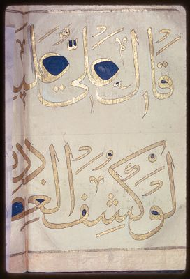 """<bdi class=""""metadata-value"""">Main Title: Baysunghur Album (TSM H 2152)</bdi><br><bdi class=""""metadata-value"""">Image Title: f. 26b: Arabic inscription arranged in two tiers, thuluth variant, letter's eyes filled with lapis-lazuli pigment (detail) 22396047</bdi>"""