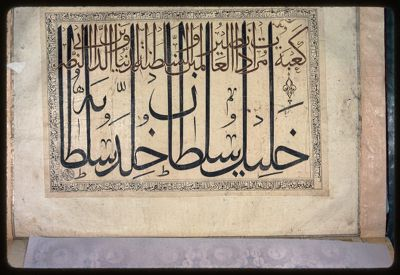 """<bdi class=""""metadata-value"""">Main Title: Baysunghur Album (TSM H 2152)</bdi><br><bdi class=""""metadata-value"""">Image Title: f. 20b:Epigraphic design in thuluth done in the name of KhalilSultan, signed by Shaykh Muhammad b. al-Hajj al-Tughra'i 22396048</bdi>"""