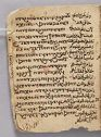 Twenty Folios From A Coptic Manuscript Of The Gospel Of John With Glosses And Translation In Arabic