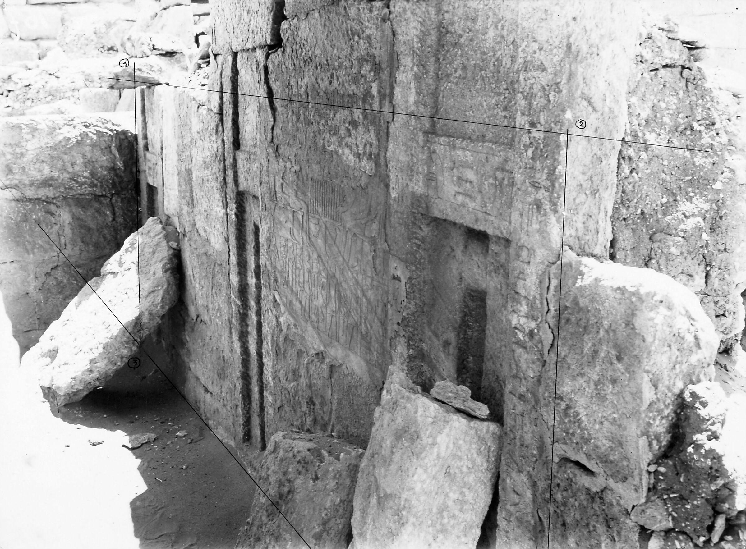 Western Cemetery: Site: Giza; View: Khnemu