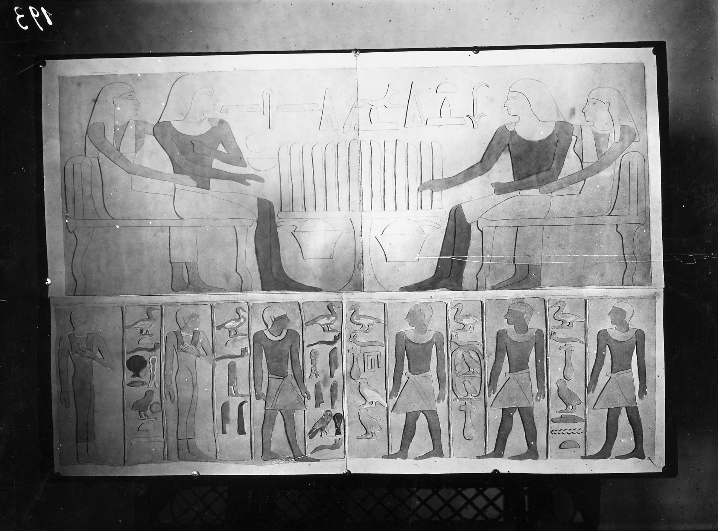 Object(s) photograph: Site: Giza; view: Khnemu