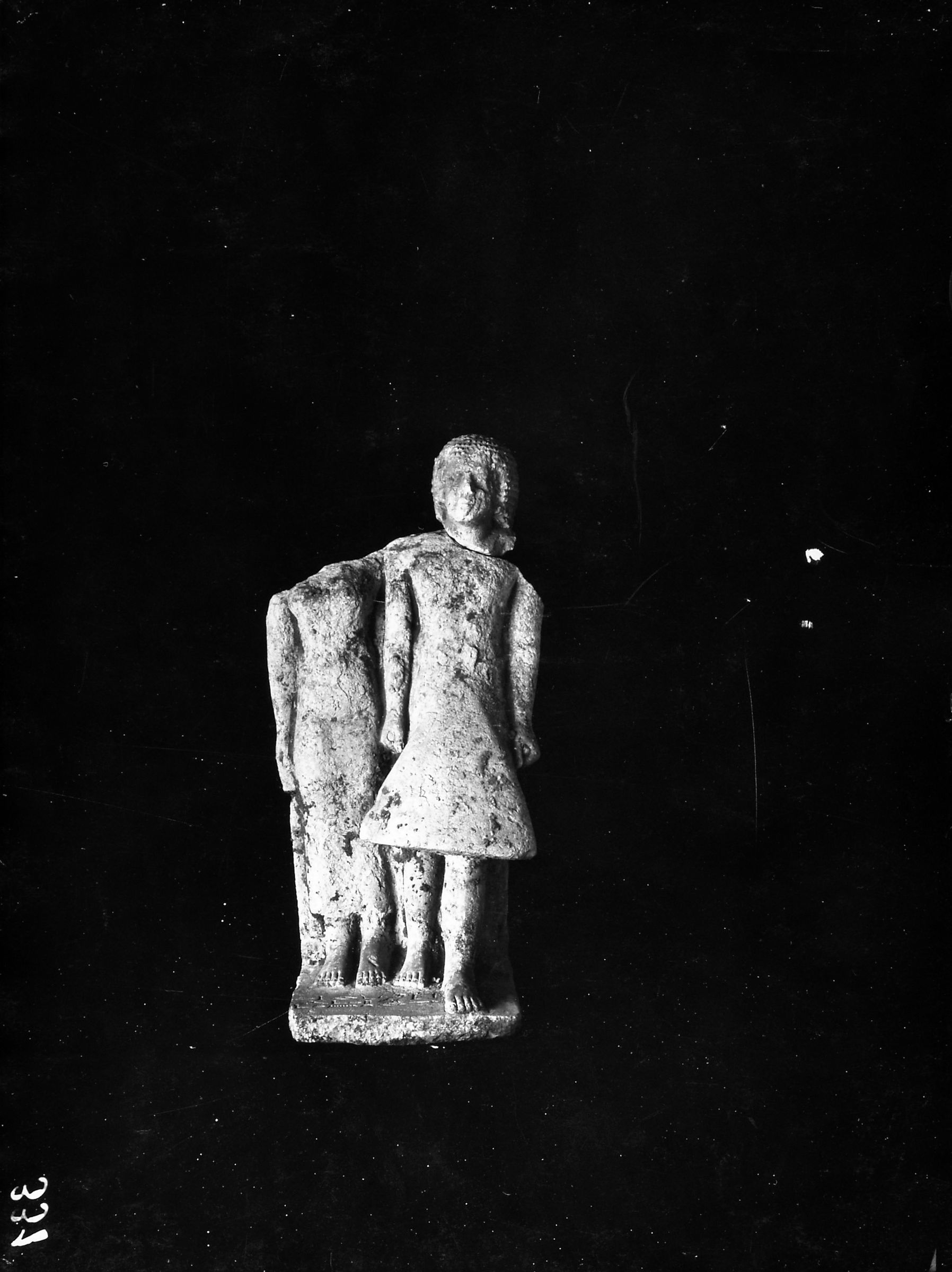 Object(s) photograph: Site: Giza; view: Nimaatre (G 2136b)