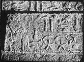 Western Cemetery: Site: Giza; View: G 4761