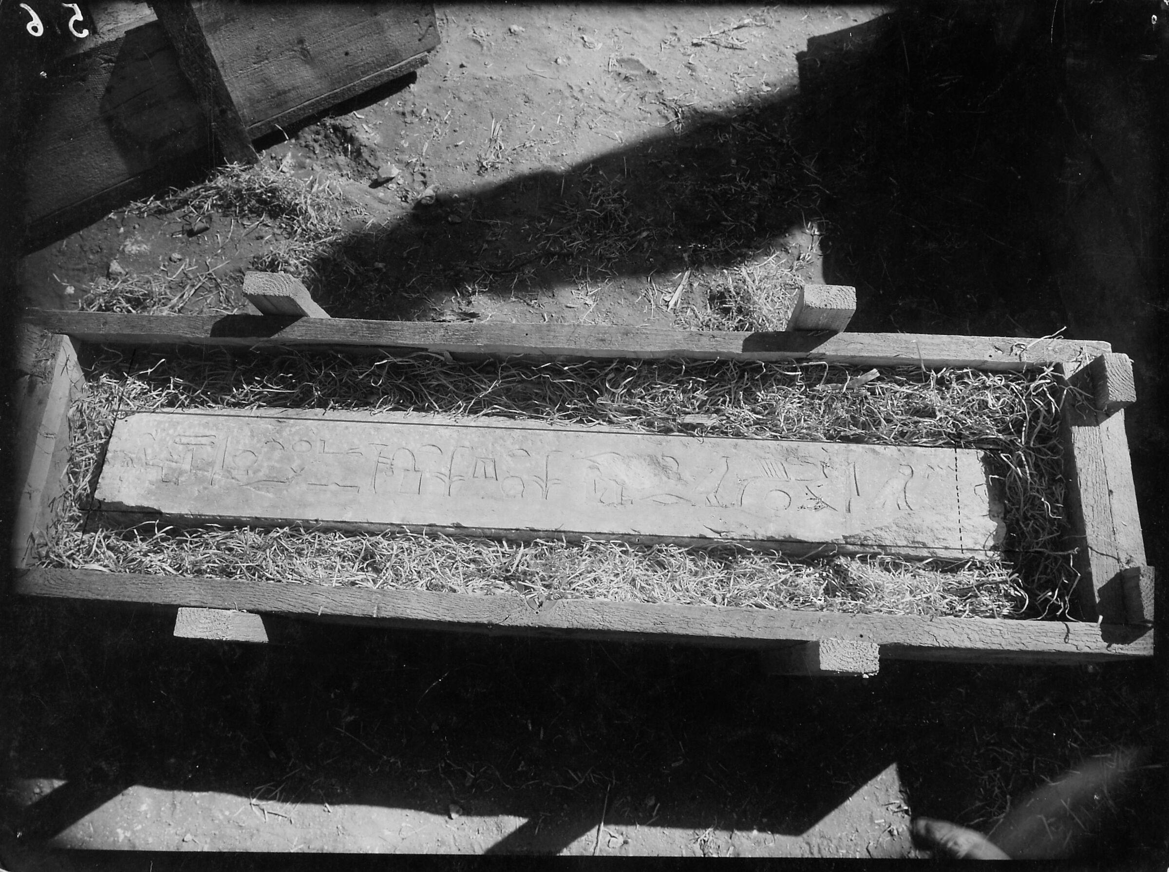 Object(s) photograph: Site: Giza; view: Ankhudja Itji