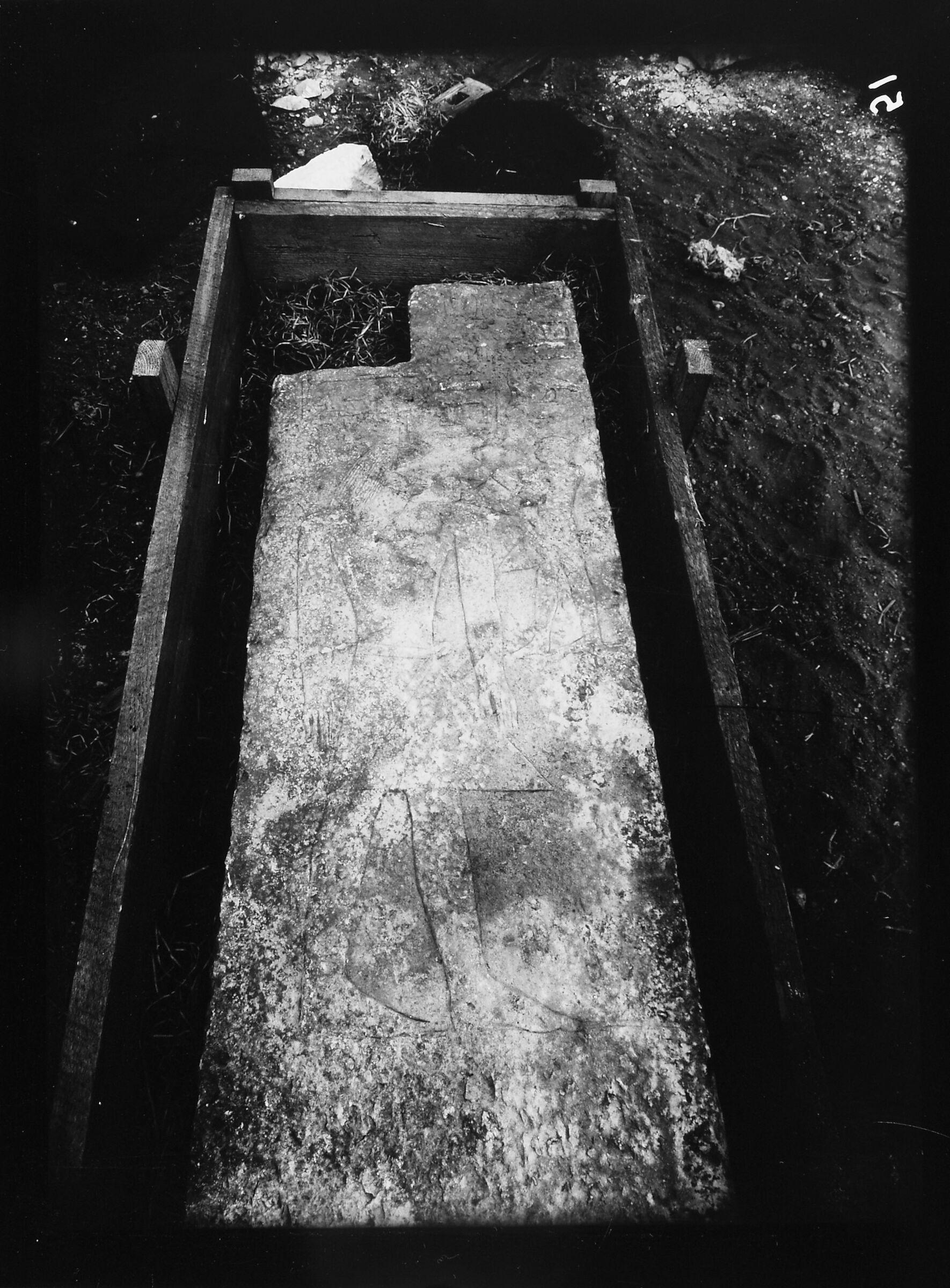 Object(s) photograph: Site: Giza; view: Khufuseneb [II]