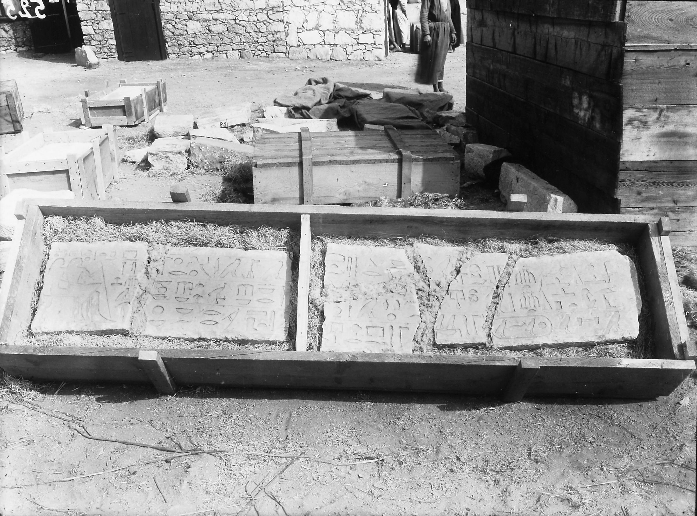 Object(s) photograph: Sire: Giza; view: G 5540