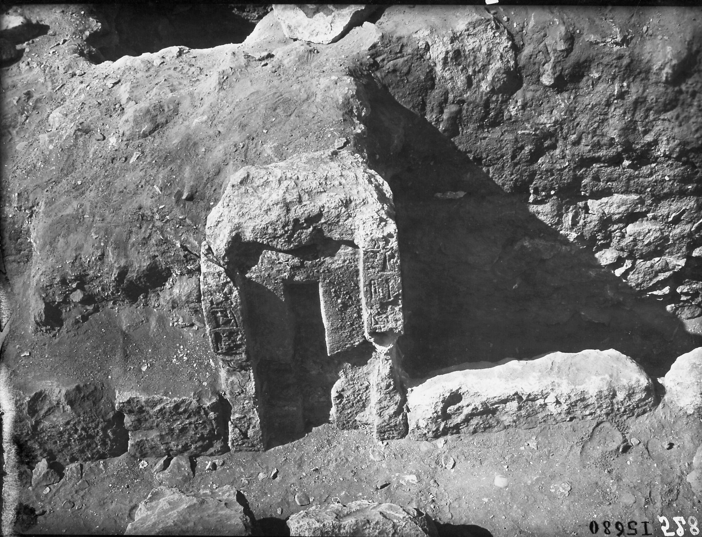 Western Cemetery: Site: Giza; View: Ibir[...]