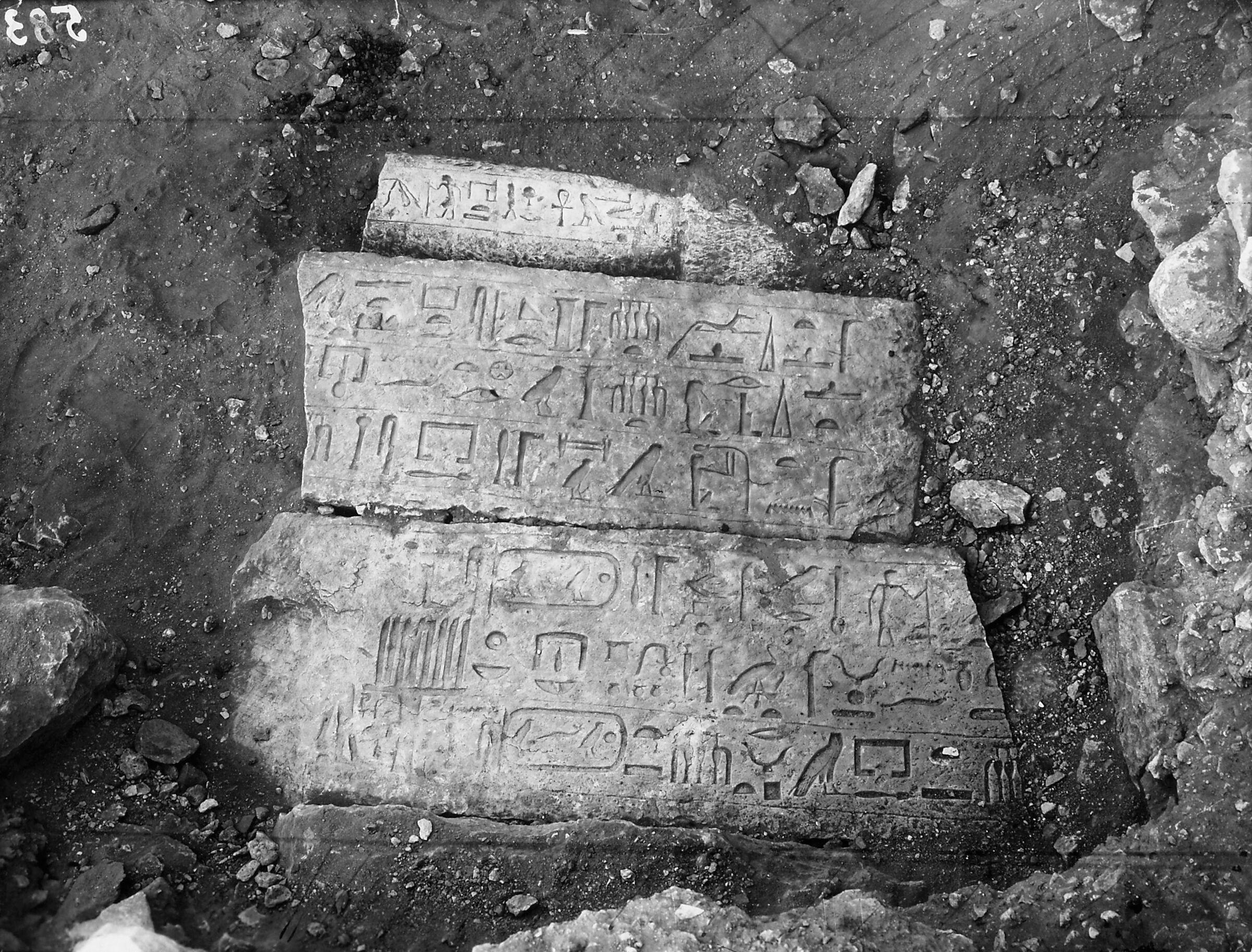 Western Cemetery: Site: Giza: View:  Khufuseneb [II]