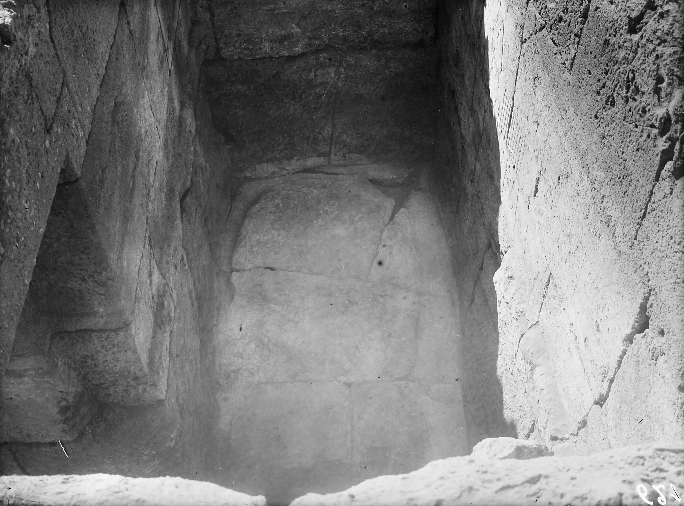 Western Cemetery: Site: Giza; View: G 5480 = G 2340