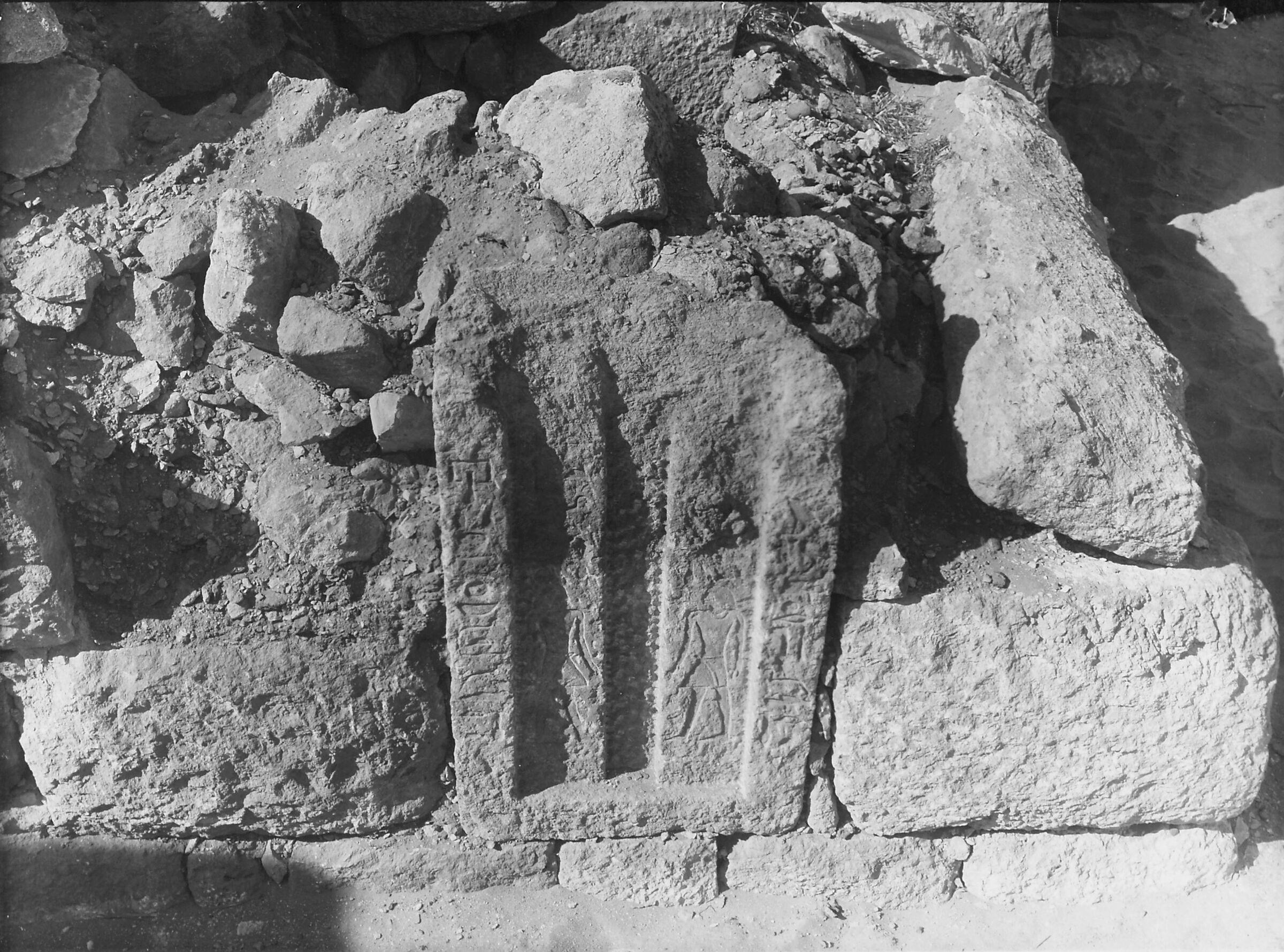 Western Cemetery: Site: Giza; View: Djednefret (G 2136a)