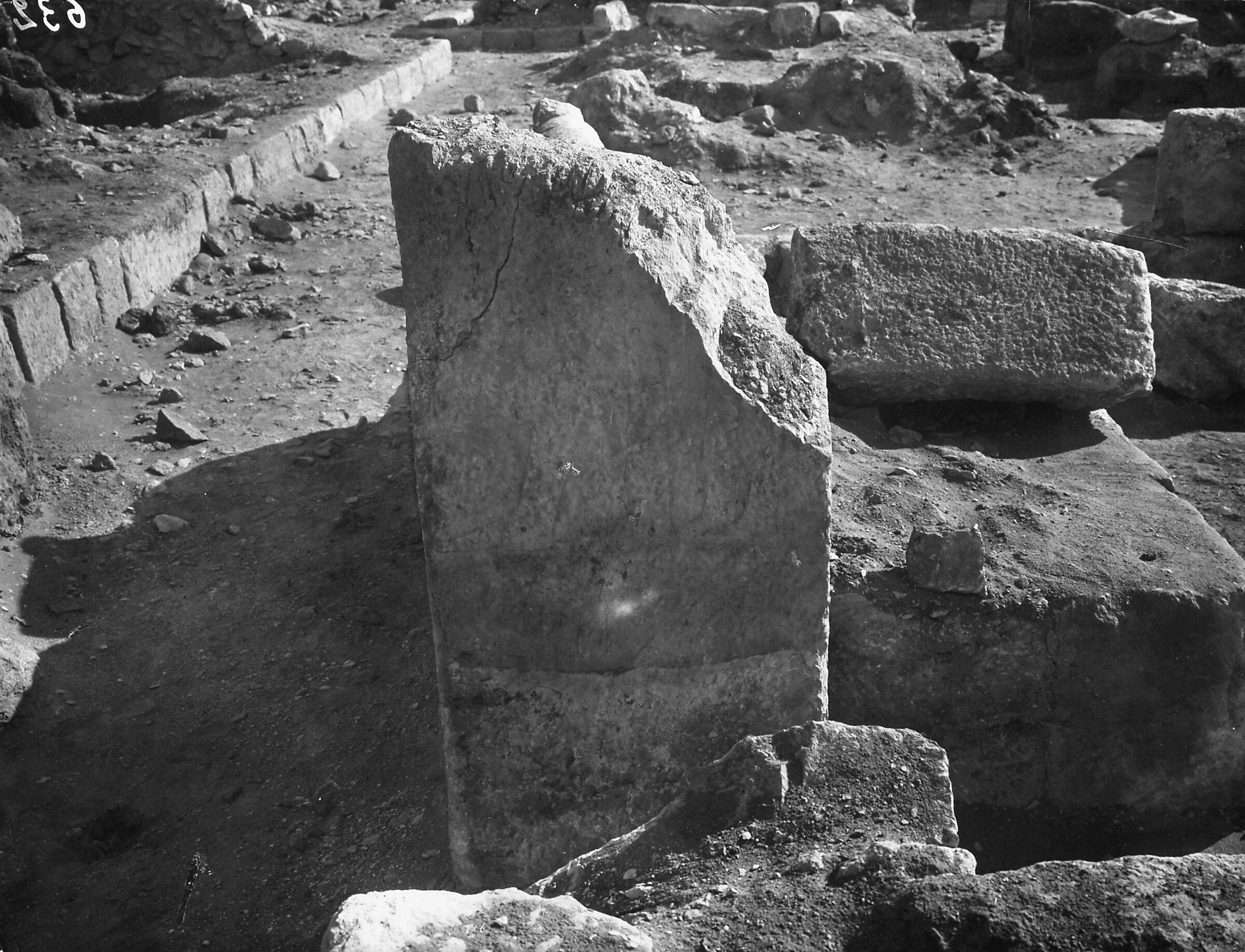 Western Cemetery: Site: Giza; View: Lepsius 38