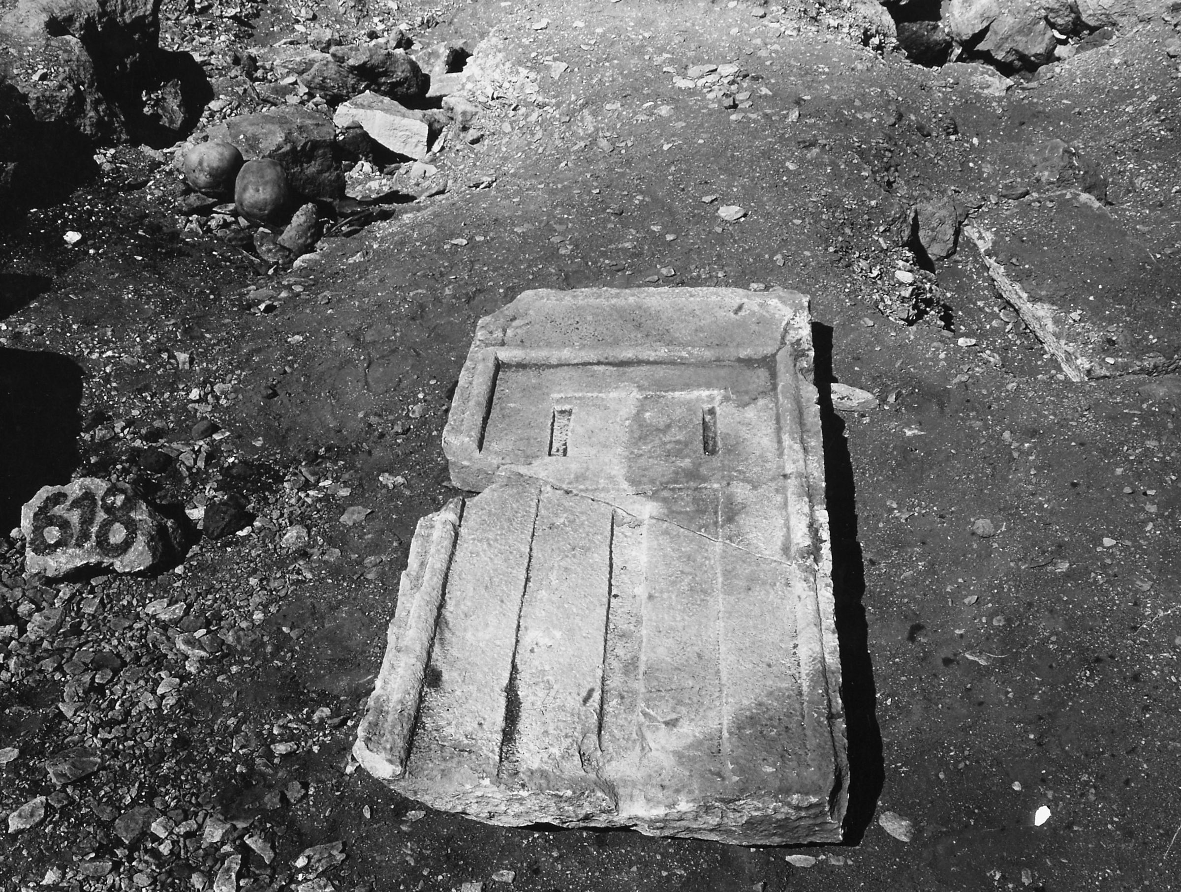 Western Cemetery: Site: Giza; View: S 618, Lepsius 33