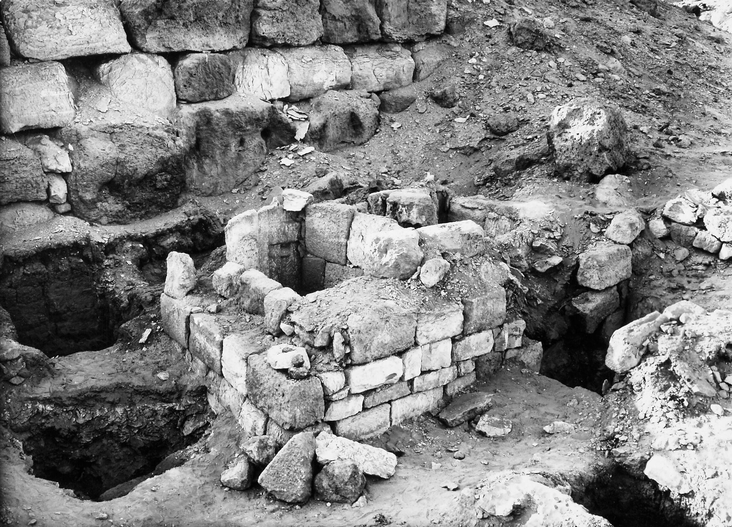 Western Cemetery: Site: Giza; View: Werkai, G 4850