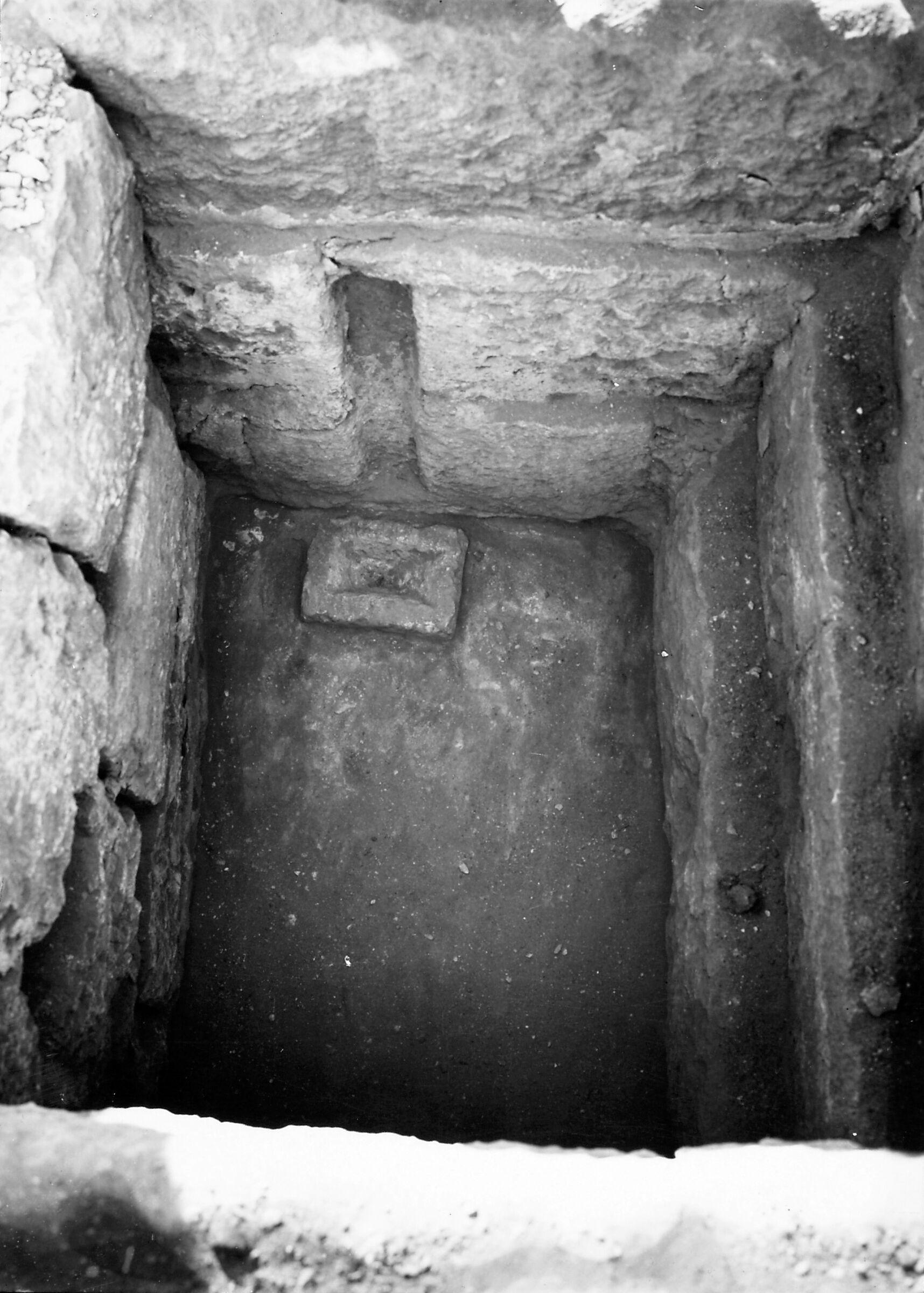 Western Cemetery: Site: Giza; View: Iuf