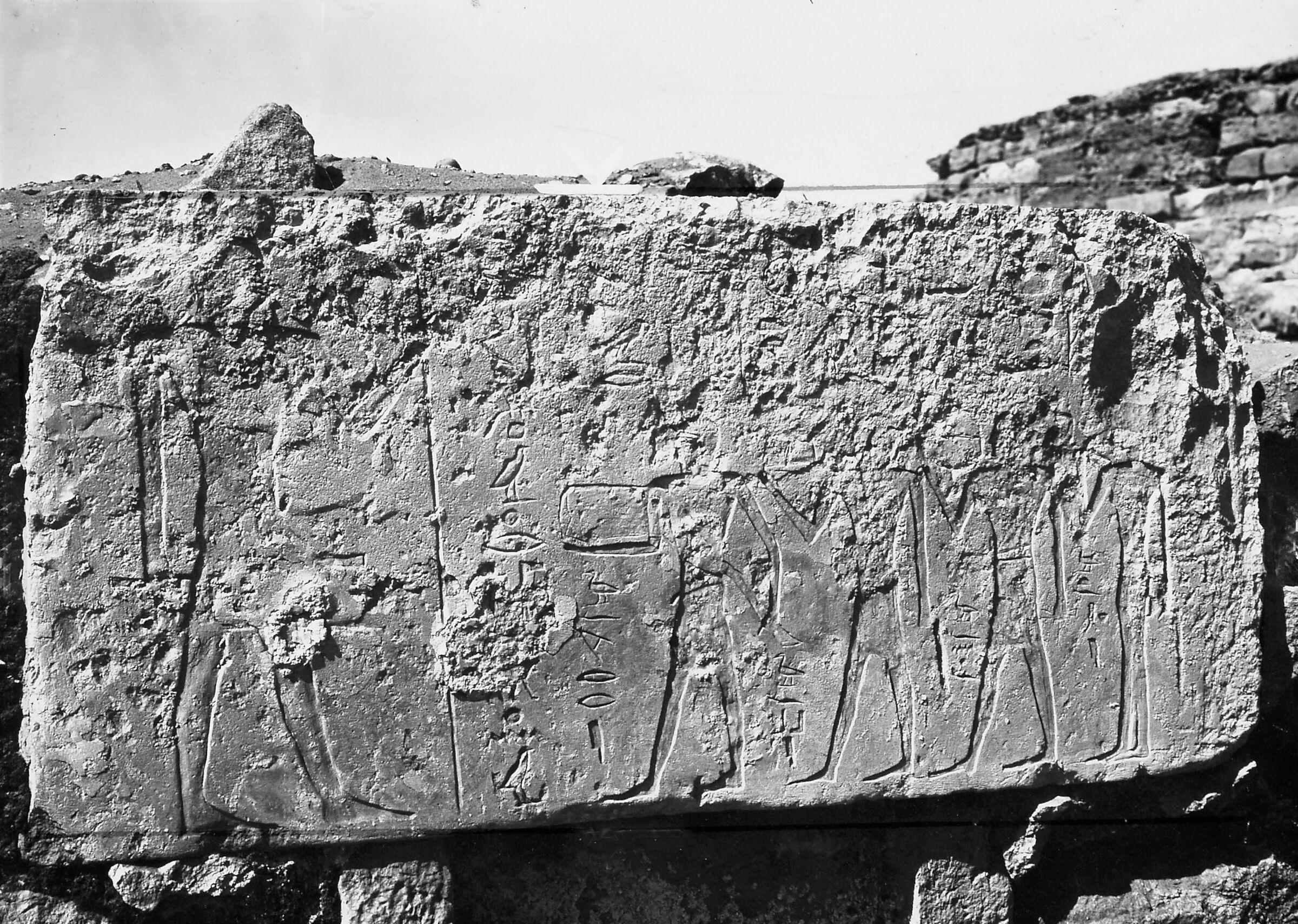 Western Cemetery: Site: Giza; View: Khenu