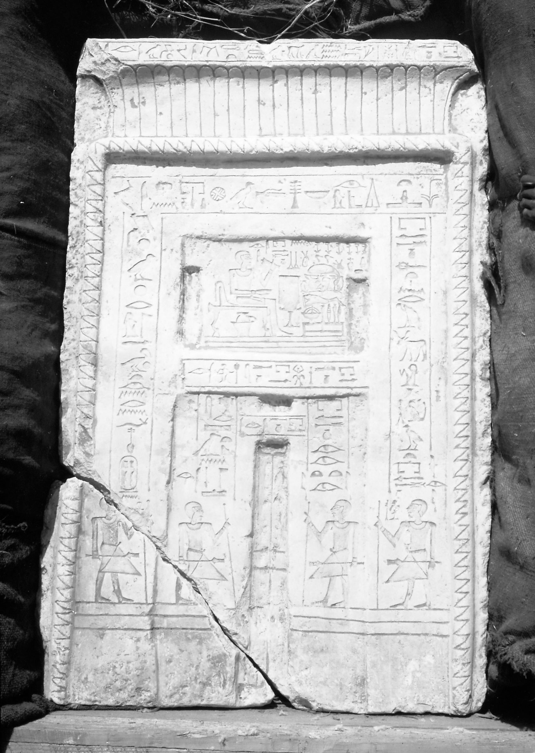 Object(s) photograph: Site: Giza; view: S 2065
