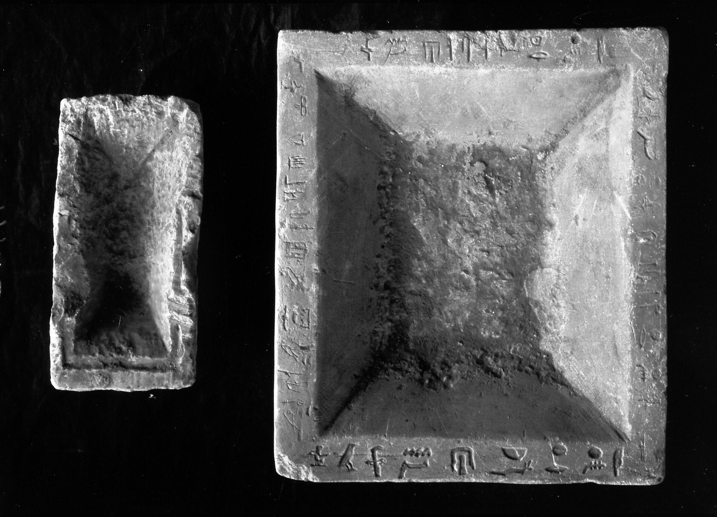 Object(s) photograph: Site: Giza; view: Nisu