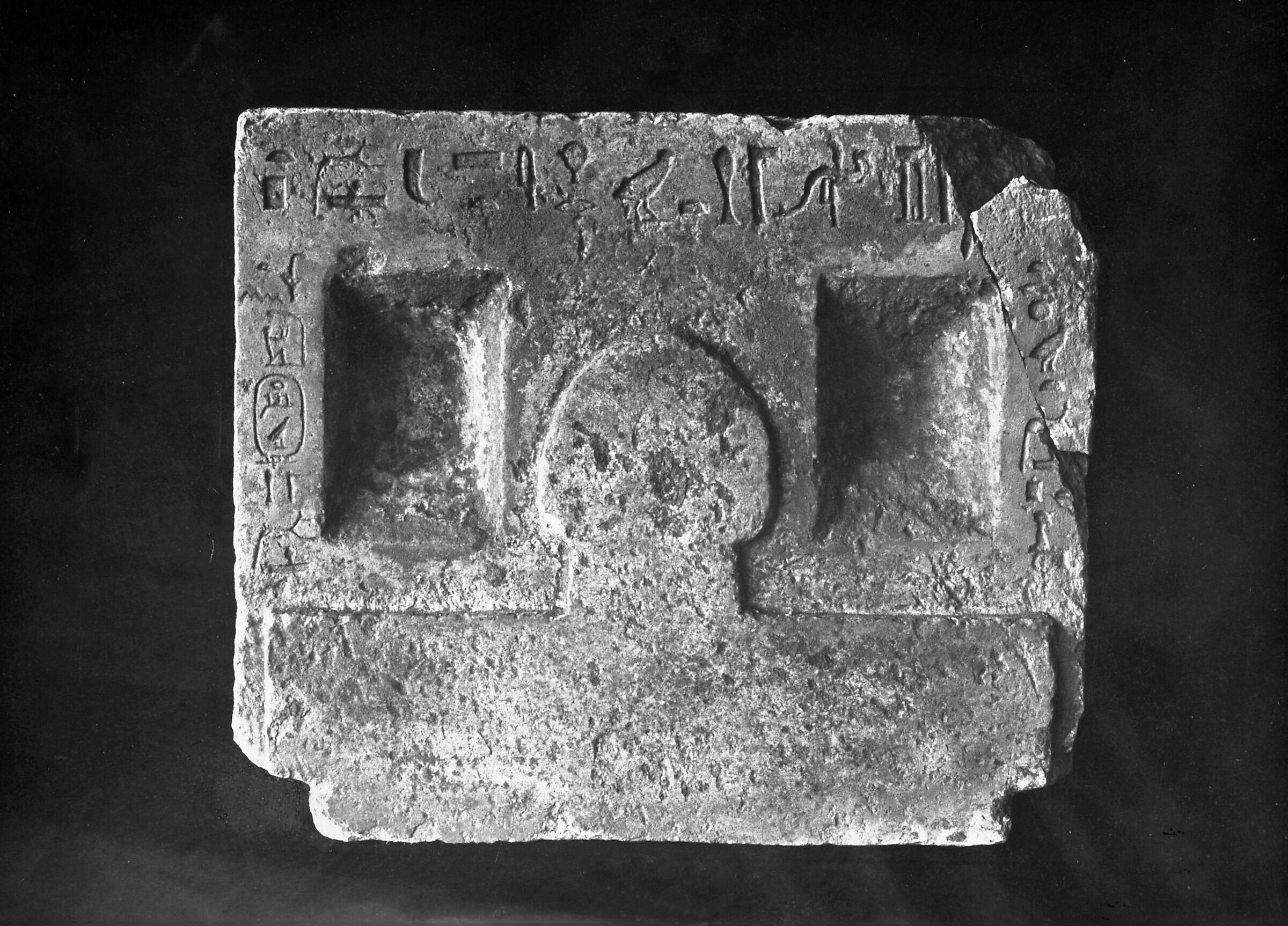 Object(s) photograph: Site: Giza; view: Inpuhetep