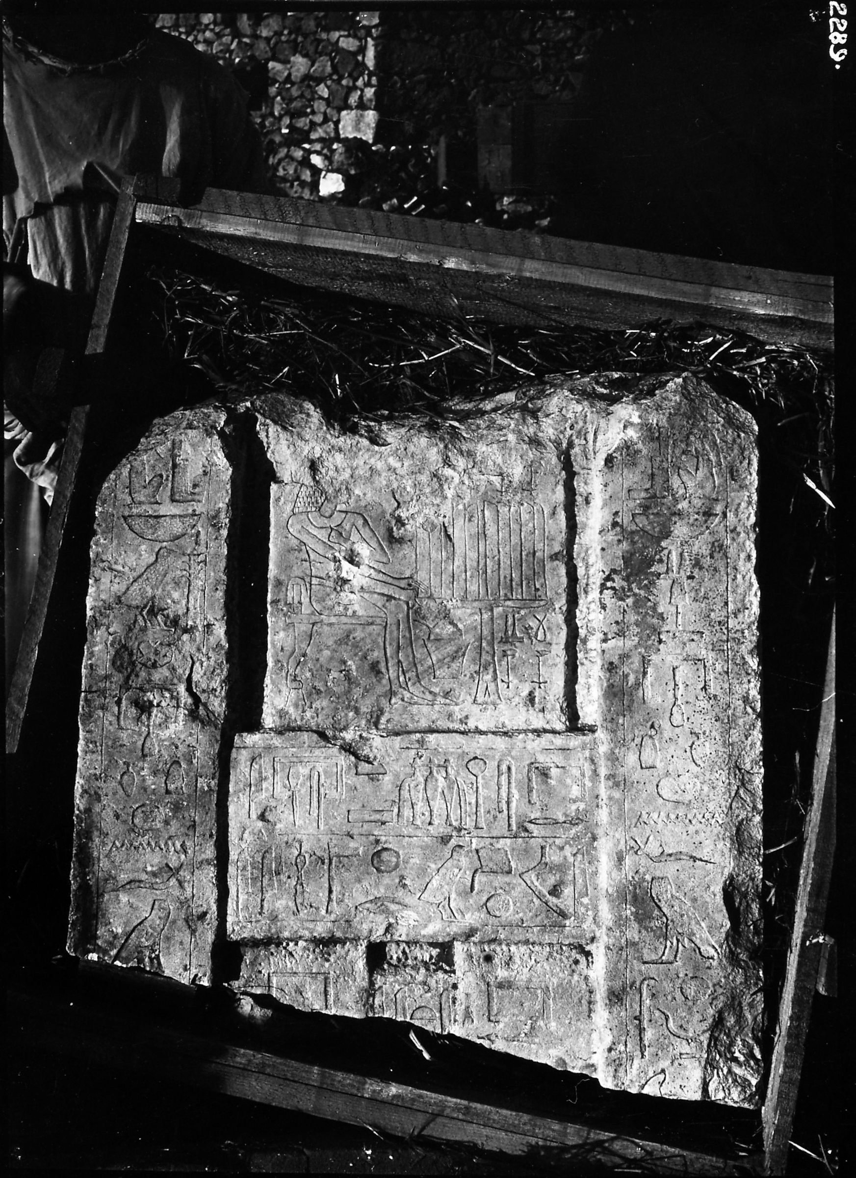 Object(s) photograph: Site: Giza; View: G 4646