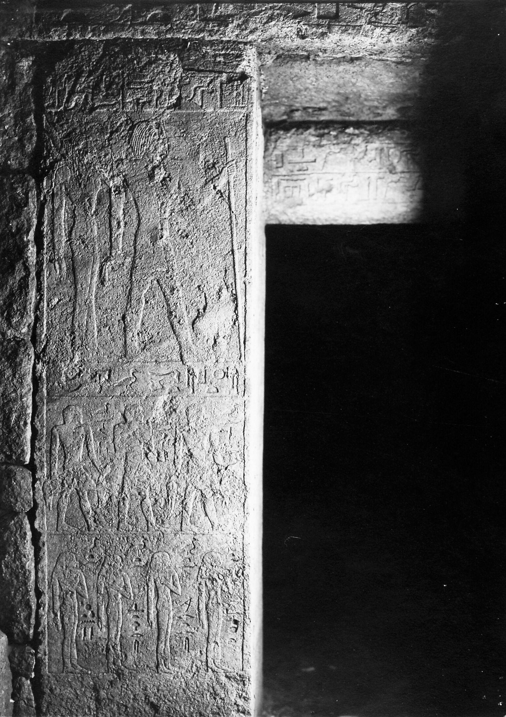 Western Cemetery: Site: Giza; View: Inpuhetep