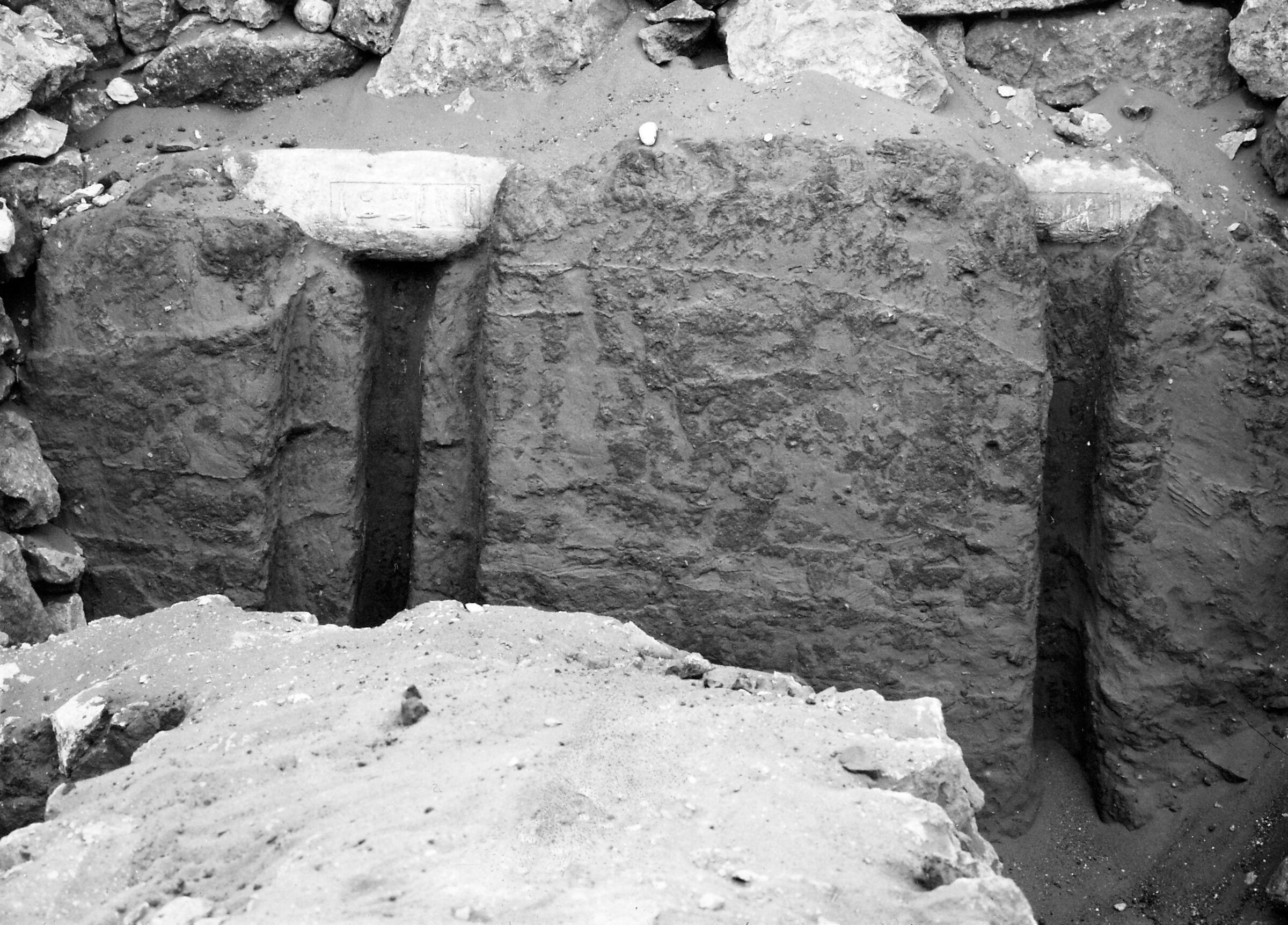 Western Cemetery: Site: Giza; View: Iyherkherui
