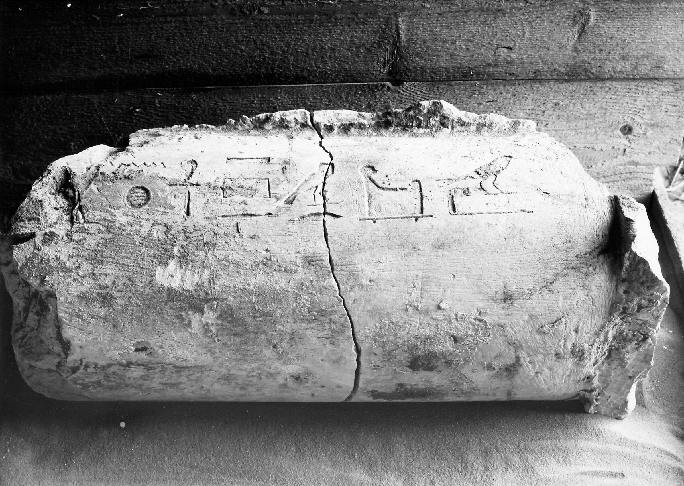 Object(s) photograph: Site: Giza; view: Ankhu (2)