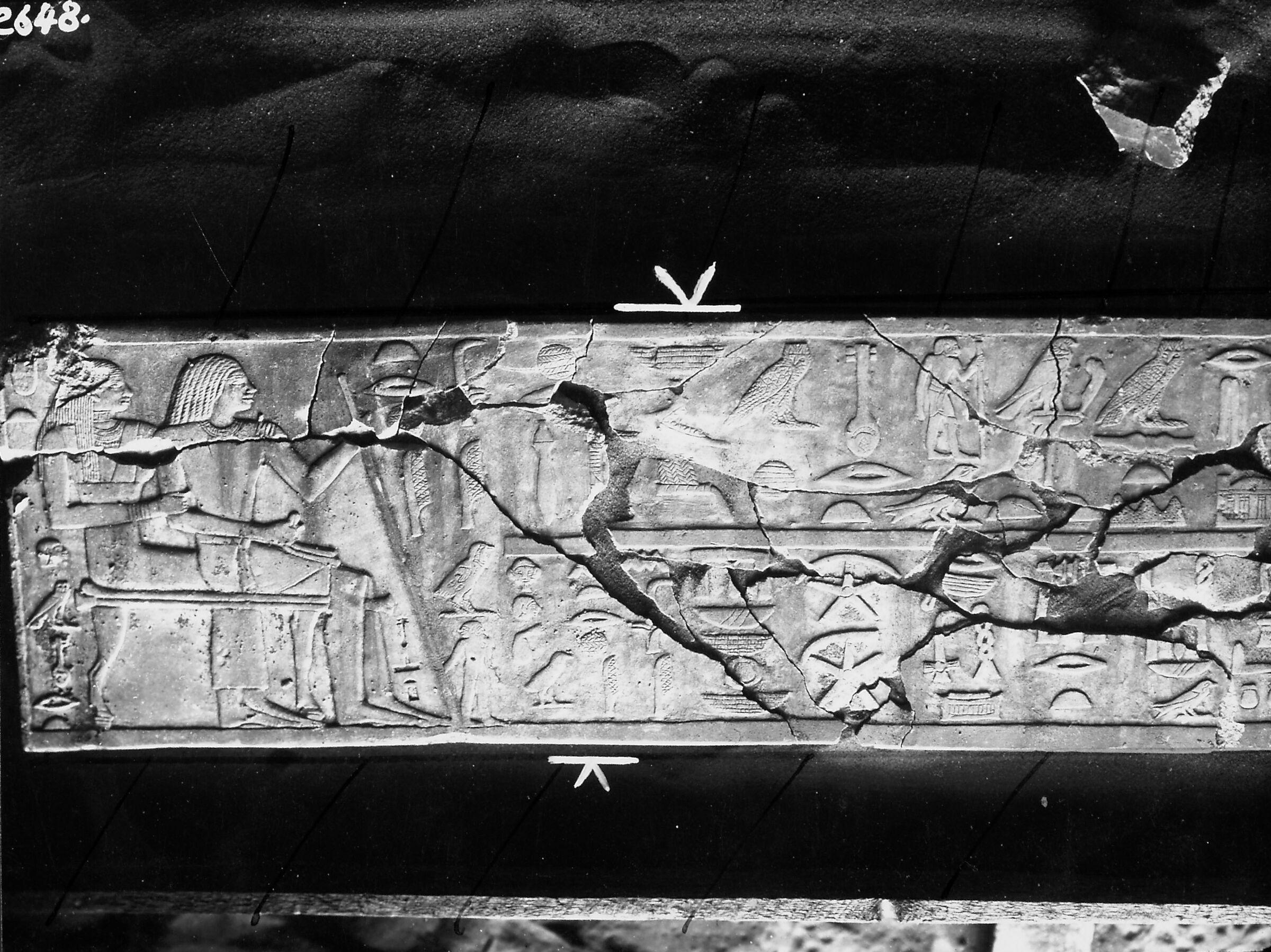 Object(s) photograph: Site: Giza; view: Iiu