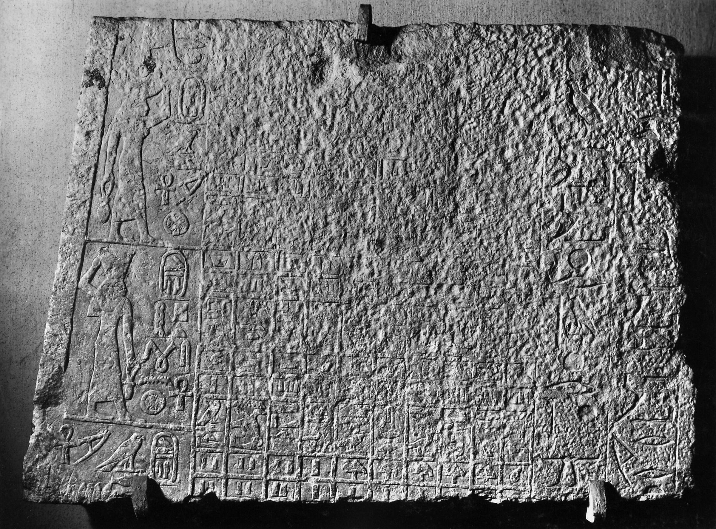 Object(s) photograph: Site: Giza; view: Ankhudja Itj
