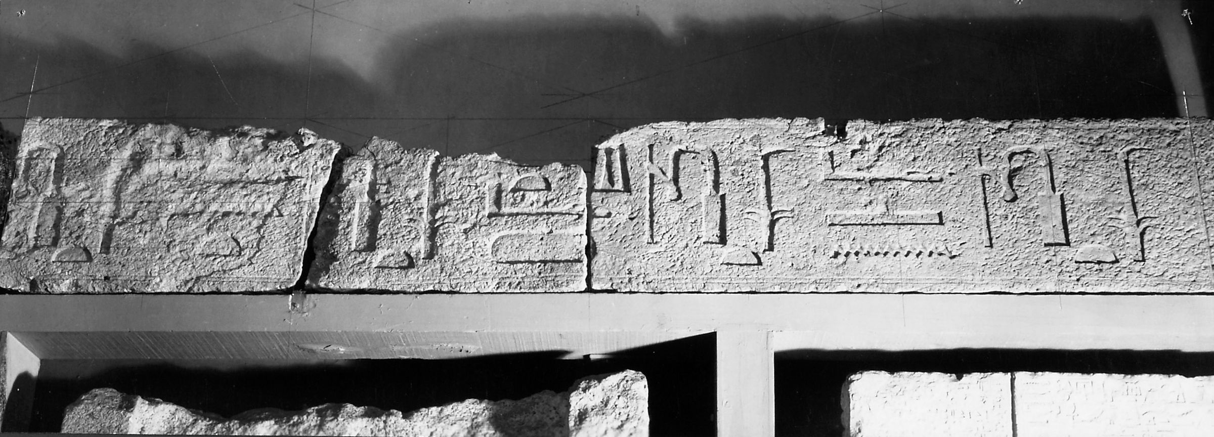 Object(s) photograph: Site: Giza; view: G 5270