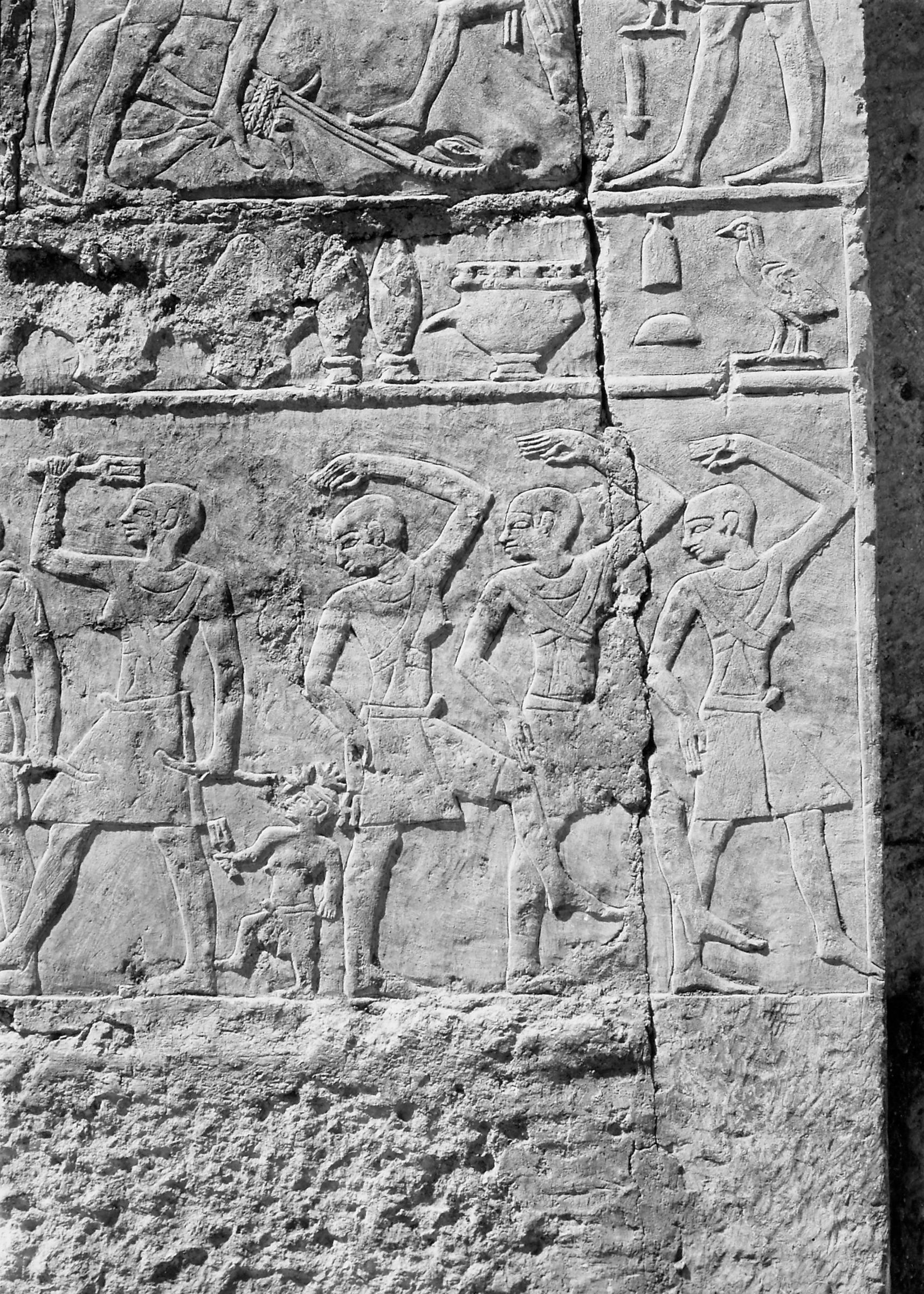 G I-South Cemetery: Site: Giza; View: Nunetjer